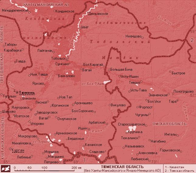 знакомства ярково тюменская область